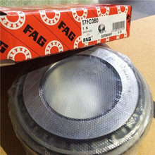 TAPERED ROLLER BEARING T7FC080 FAG BEARING
